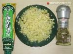 горчица лук чеснок и итальянские травы