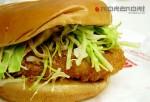 японское блюдо korokke