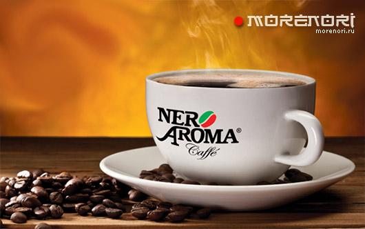 зерновой кофе Nero Aroma