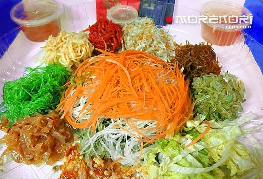 Ю-Шен (Yu Sheng) салат удачи и счастья