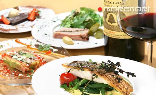 Особенности французской кухни