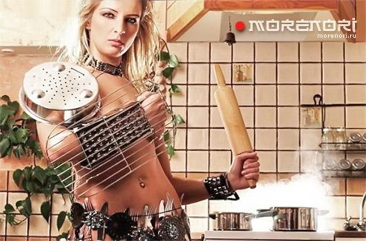 Как помочь себе на кухне