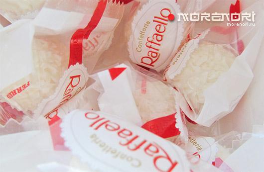 конфеты Раффаэлло