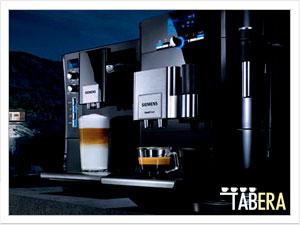 В чем основная выгода кофейного аппарата в аренду?