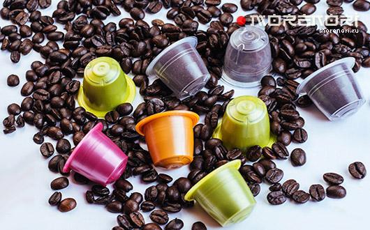 Капсульный кофе