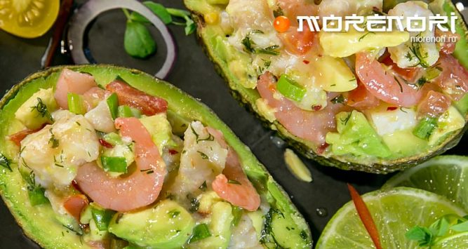 авокадо с морепродуктами