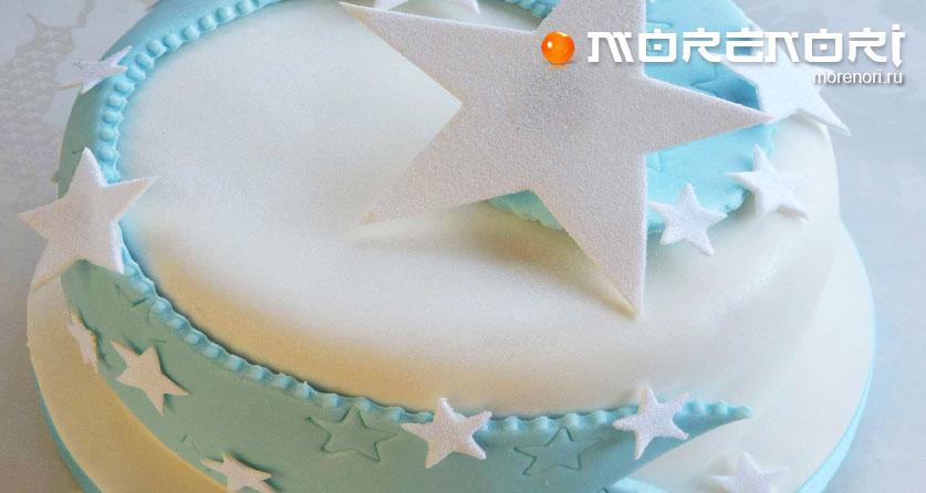 Стих при выносе торта