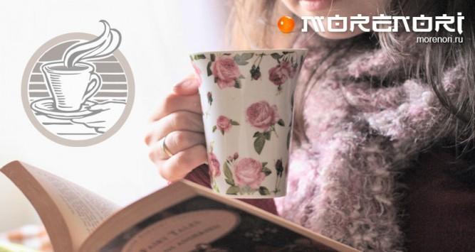 традиционная чашечка кофе