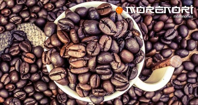 Полезные свойства кофе